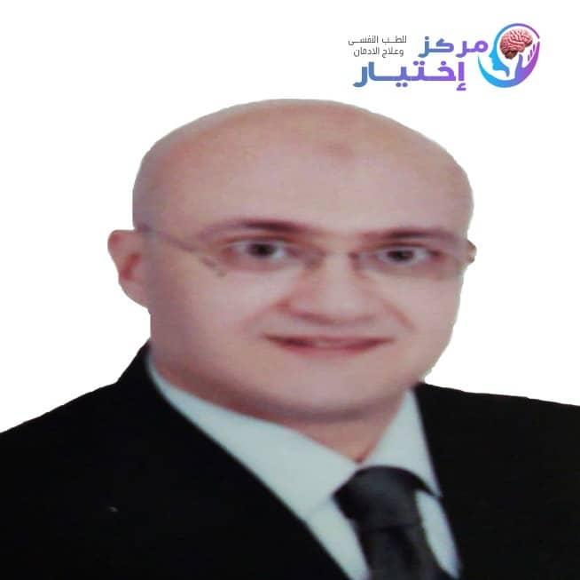 د. محمد نجيب عبدالمطلب