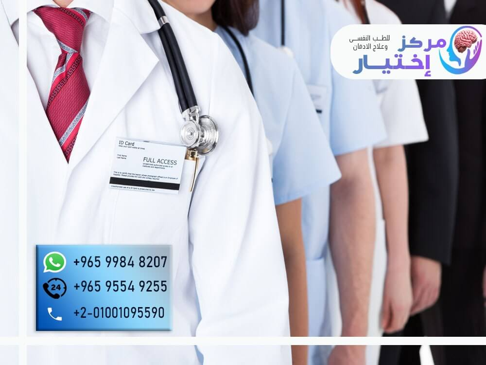 فريق من الأطباء المدربين