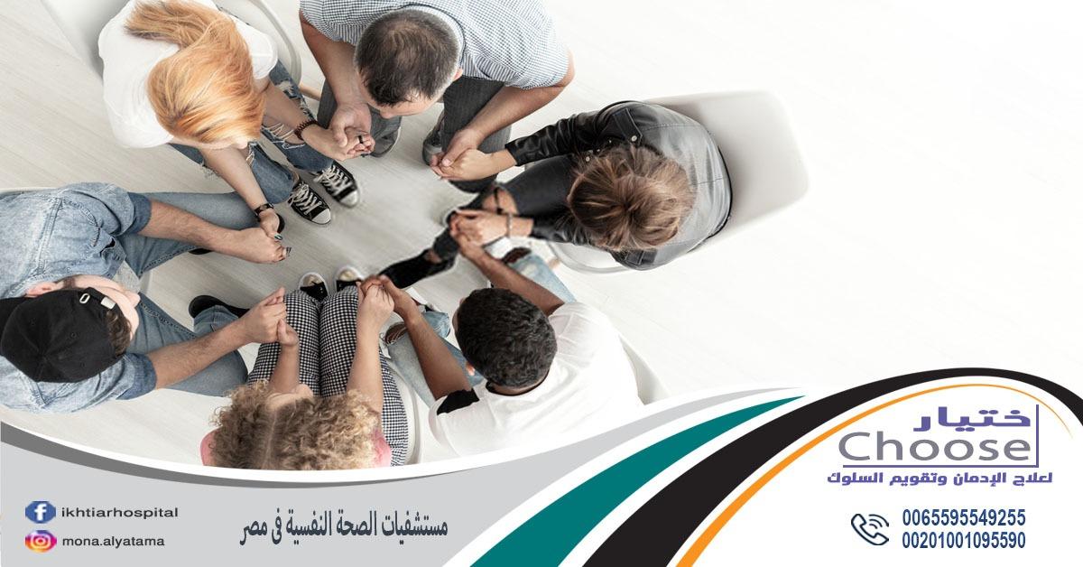 مستشفي الصحة النفسية في مصر